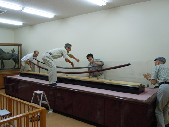 Картинки по запросу The Norimitsu Odachi